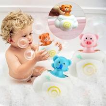 Cute Animal Baby Bath Toys Rain Cloud Plastic Water Game Shower Squirt Float Animal Educational Summer Toys for Kids 1-3 Years цены онлайн