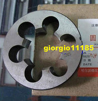 New 27mm 27 x 1 Metric Right Hand Die M27 x 1 Pitch