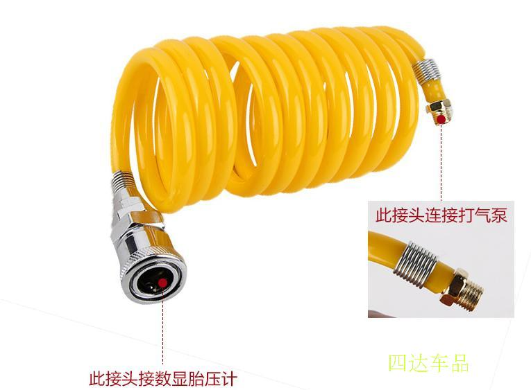 Free Shipping! wholesaleb connect pipe for Car Tire Tyre Inflator Portable Metal Vehicle Auto Electric Pump
