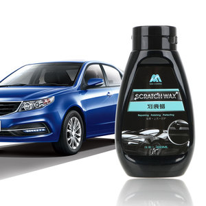 300ML Car Liquid Polishing Wax Auto Detailing Care Paint Care Car Scratch Repair Wax Paint Scratch Remover Car Styling|Gloss Seal for Car Paints| |  -