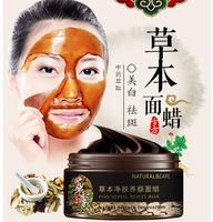 Các thảo dược mặt sáp của Trung Quốc thuốc thảo dược truyền thống là sử dụng để loại bỏ tẩy tế bào chết thảo dược mặt n