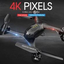 طائرة بدون طيار KF600 LM06 بدقة 4K/1080P مزودة بواي فاي وكاميرا مزدوجة لتحديد المواقع والتدفق البصري والتحكم في الإيماءات والتحكم في الارتفاع مقابل SG106 PM9