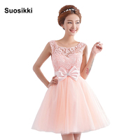 Tulle Lace Short Prom Dresses Evening Dress Girl Lovely Club Prom Party Gown Bow Red Champagne Skin Pink Vestidos De Noche 2017