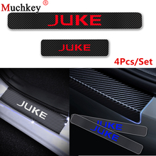 Car Accessories Carbon Fiber Vinyl Door Sill Sticker For Nissan JUKE Threshold Plate Step Car-Styling 4Pcs