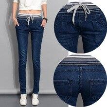 Весной 2016 новый Корейский большой код стрейч джинсы брюки Харен эластичный пояс дамы карандаш джинсы