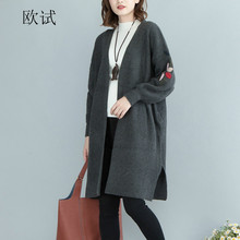 2017 New 4XL 5XL 6XL Solid Stripe Knit Cardigan Women Embroidery Long Cardigan Coat Autumn Woman V-Neck Gray Sweater Big Size(China)