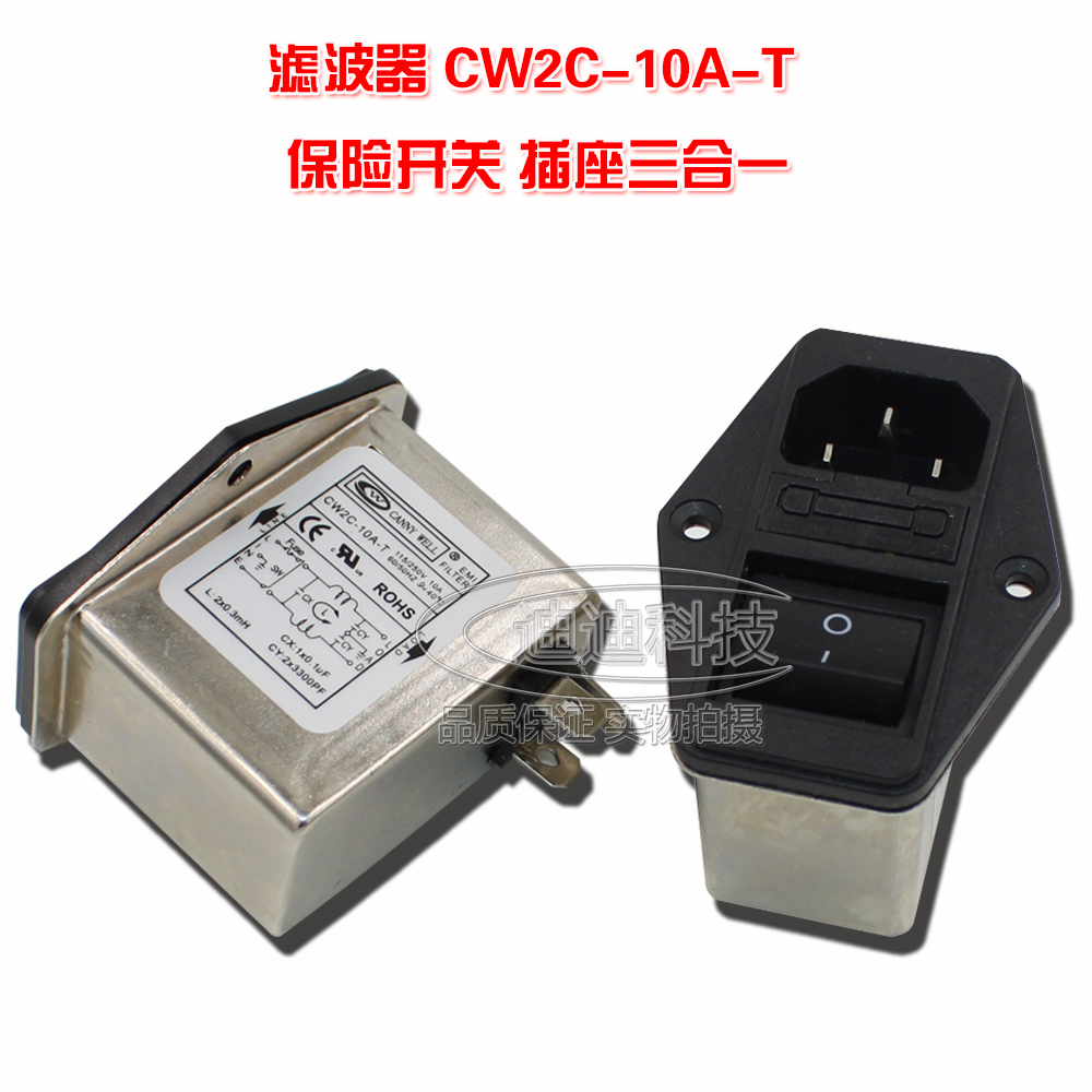 1pcs  Power supply filter CW2C-10A-T insurance switch socket three in one Taiwan original authentic CANNY WELL лупа bao workers in taiwan 10