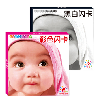 2books/set Black and white/multicolor card for Preschool educational baby Visual training card animal cards free shipping cuesoul 12 black and white engraved soccer foosballs free shipping one dozen