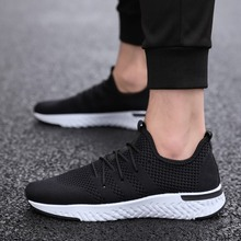 2018 Spring New Soft Bottom Casual Shoes Student Net Cloth Shoes Breathable Men's Shoes  5 2018 new soft bottom lace up women s shoes breathable net surface student sport shoes ladies causal shoes small wihte shoes