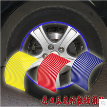 "16'17'18"" Car Motorcycle Styling Wheel Hub Rim Stripe Reflective Decal Stickers For renault megane 2 duster logan clio laguna"