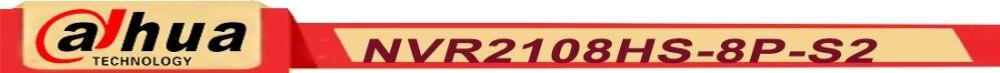 NVR2108HS-8P-S2
