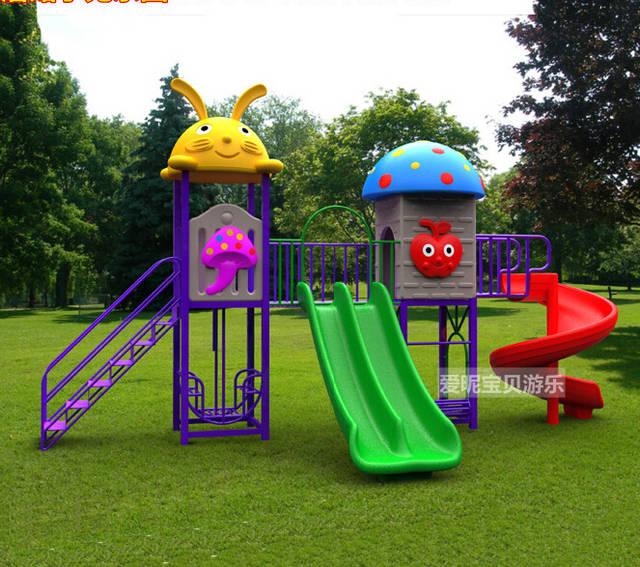 Parc Exterieur Enfant