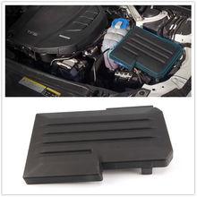 Черная защитная батарея для двигателя для Audi A4 B9 8W A5 оригинального стиля Защитная крышка