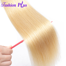 Fashion Plus Clip In Human Hair Extensions Machine Made Remy Straight Natural Hair Extension Full Head 7pcs/Set 120g 18-22 Inch