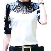 2015 Summer Fashion Leather Blouse Shirt Women Spring Casual Female Rivet Shirt Women Tops Camisa Chemise