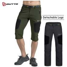 Outto Мужские Съемные велосипедные брюки дышащие свободные уличные