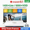 Leadcool IPTV Francia Box Android francés árabe IPTV Rk3229 Leadcool QHDTV 1 año de suscripción Bélgica holandés árabe Francia IPTV