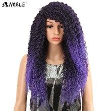 Pelucas rizadas nobles del pelo sintético pelucas para mujer largas 26 pulgadas sintéticas pelucas para mujeres color púrpura resistente al calor envío gratis