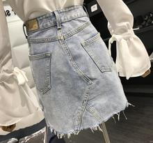 plus size high waist skirts denim A-line skirts