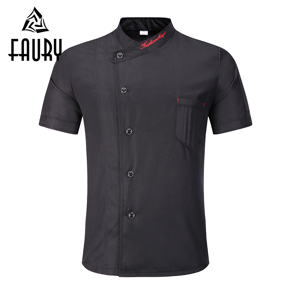 Unisex Oblique Embroidery Collar Single Breasted Pocket Solid Kitchen Cooking Work Wear Short Sleeve Casual Chef Jackets Aprons