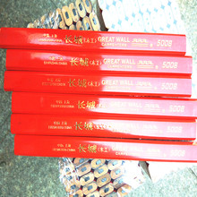 50 Pcs/Lot Wholesale Carpenter Pencil Flat Thick Lead Carpenter Professional Pencil for Carpenter 50 pcs lot wholesale carpenter pencil flat thick lead carpenter professional pencil for carpenter