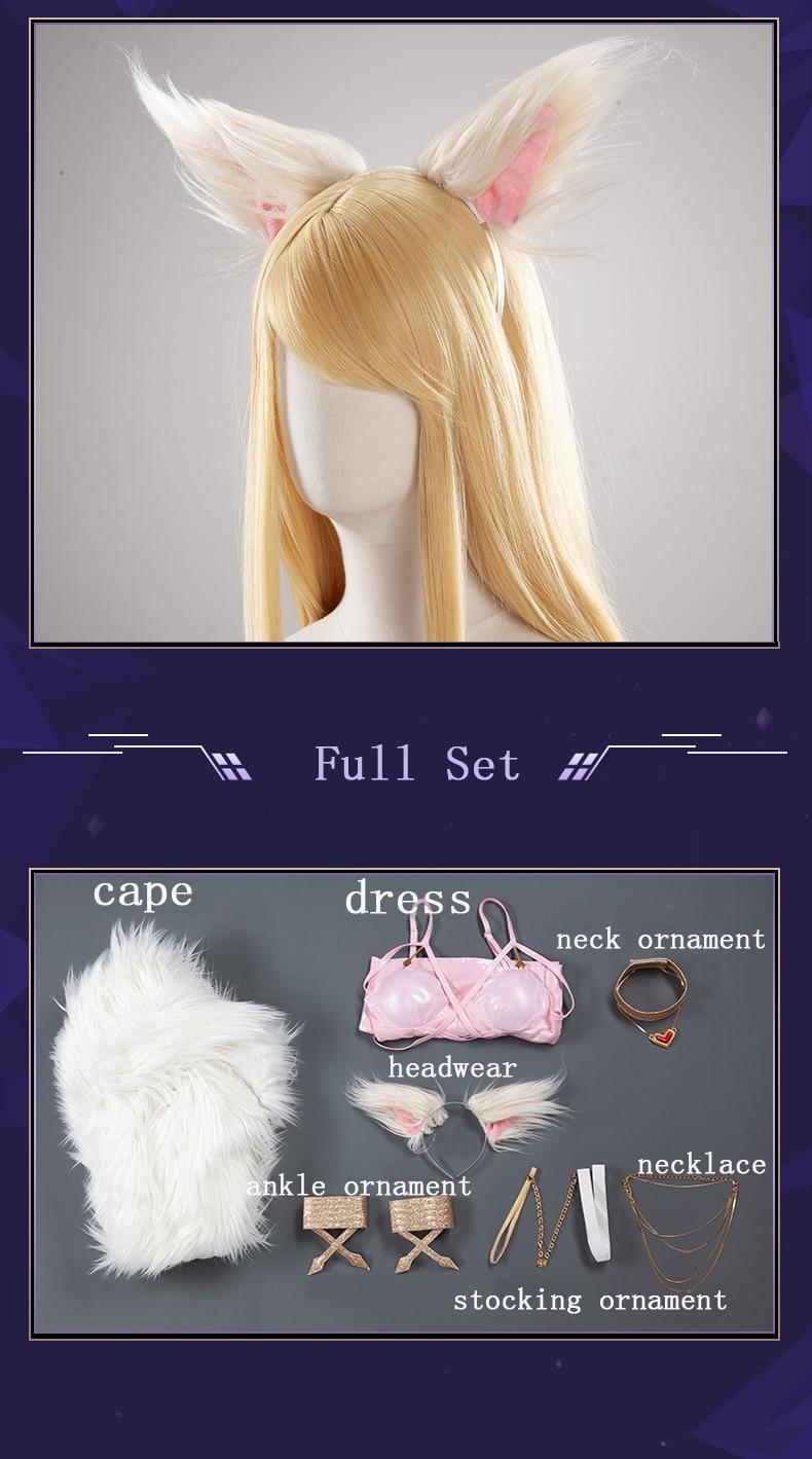 da ahri cosplay lol kda halloween feminino rosa sexy cosplay traje