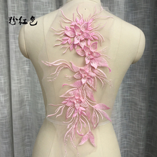 10 видов цветов 50*20 см Высокое качество кружева с бусинами аппликации большой цветок патч детская одежда торжественное платье Сделай Сам наклейки W235