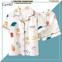 Caiyier Summer Women Cotton Pajamas Sets Cute White Cat Prin