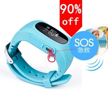 Smart Phone Watch Children Kid Smartwrist GSM GPRS GPS Locator Tracker Anti-Lost Smartwatch Child Guard for iOS Android
