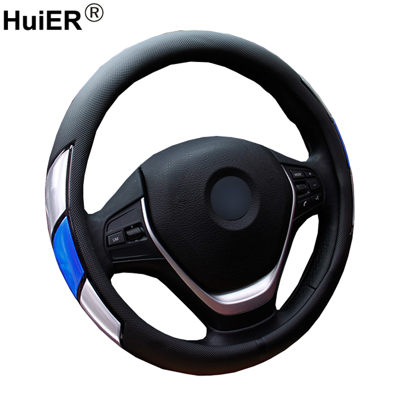HuiER Car Steering Wheel Cover Steering Cover 3 Colors Anti-slip For 37-38CM/14.5-15 Car Styling Auto Steering-wheel Car-covers dermay car steering wheel cover sport style steering cover soft anti slip for 38cm 15 steering wheel car styling free shipping