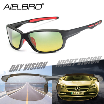 Polarized Day Night Vision Cycling Sunglasses Men Women Driver Safe Goggles UV400 Anti-shock Night Driving Sun Glasses leepee polarized sun glasses anti uva uvb driver goggles clip on sunglasses interior accessories driving night vision lens
