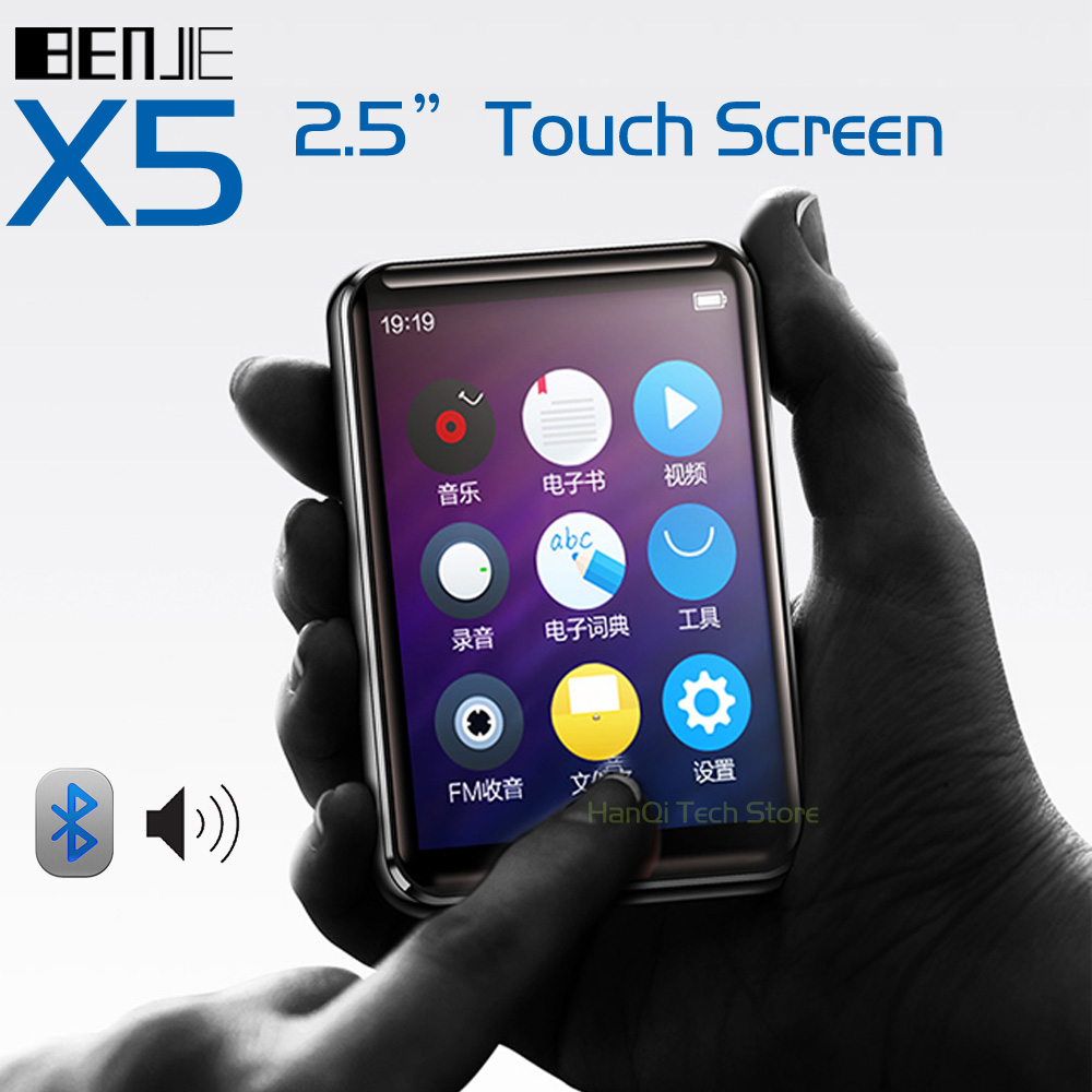 Benjie X5 Full Touch Screen Bluetooth MP3 Player 8GB 16GB Portable Music Player With Built-in Speaker FM Radio Recorder E-book