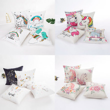 45*45cm Pillow Cover Unicorn Sofa Decorative Cushion Covers Cartoon Animal Seat Cushion Car Home Decor Pillow Case Pillowcase unicorn cartoon car living room sofa bedroom cushion pillow case