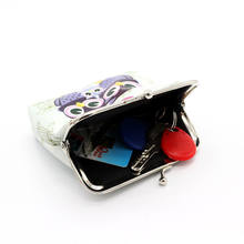 2018 New Style Fashion Cute Women Leather Owl Zipper Wallet Girls Clutch Print Cute Coin Holder Purse(China)