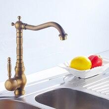 Antika pirinç fırçalanmış mutfak musluk 360 döner bakır banyo havzası evye musluğu vinç sıcak ve soğuk su dönebilen mikser vinç