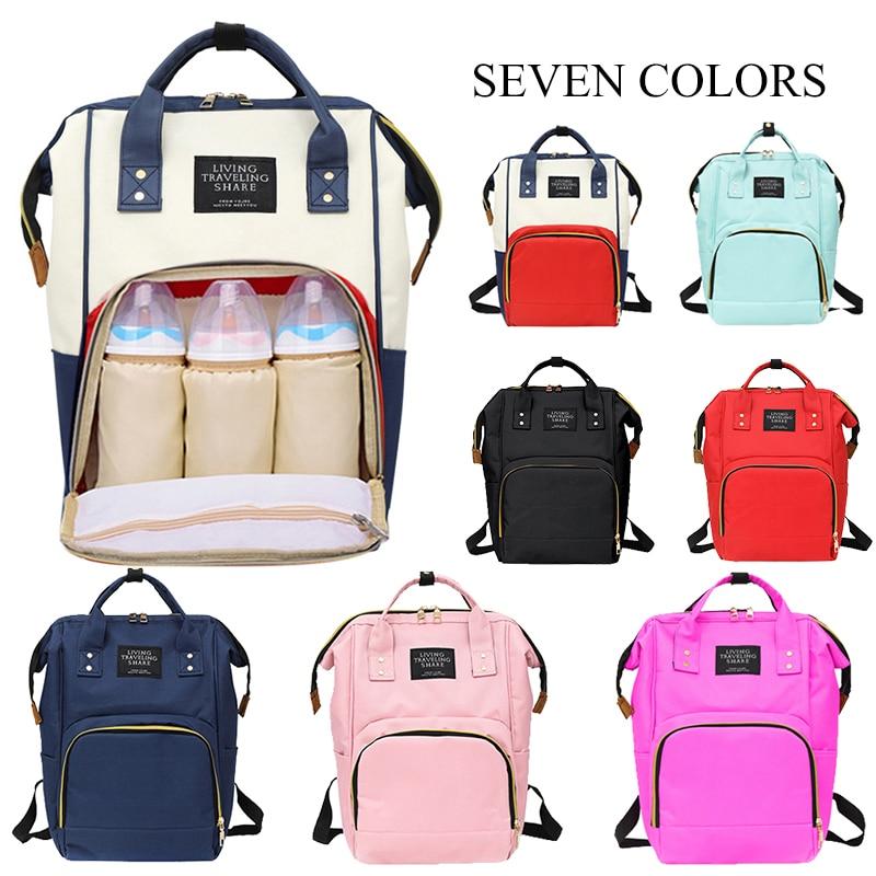 Maternity Diaper Bags Zipper Mother Travel Backpacks Large Capacity Mummy Handbags Pregnant Women Nappy Nursing Shoulder Bags