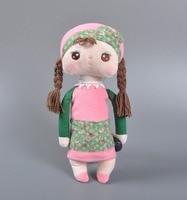9.1 pulgadas Metoo bebé juguete de peluche dulce lindo conejo Angela de dibujos animados de peluche de colección de juguetes de la muñeca de los niños los regalos de juguetes de peluche