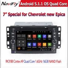 2 din Android 5.1.1 автомобиля dvd gps для Chevrolet epica capativa тоска 3 Г, Wifi, bt, поддержка DVR, OBD2, quad core, 1024×600, русский, корейский