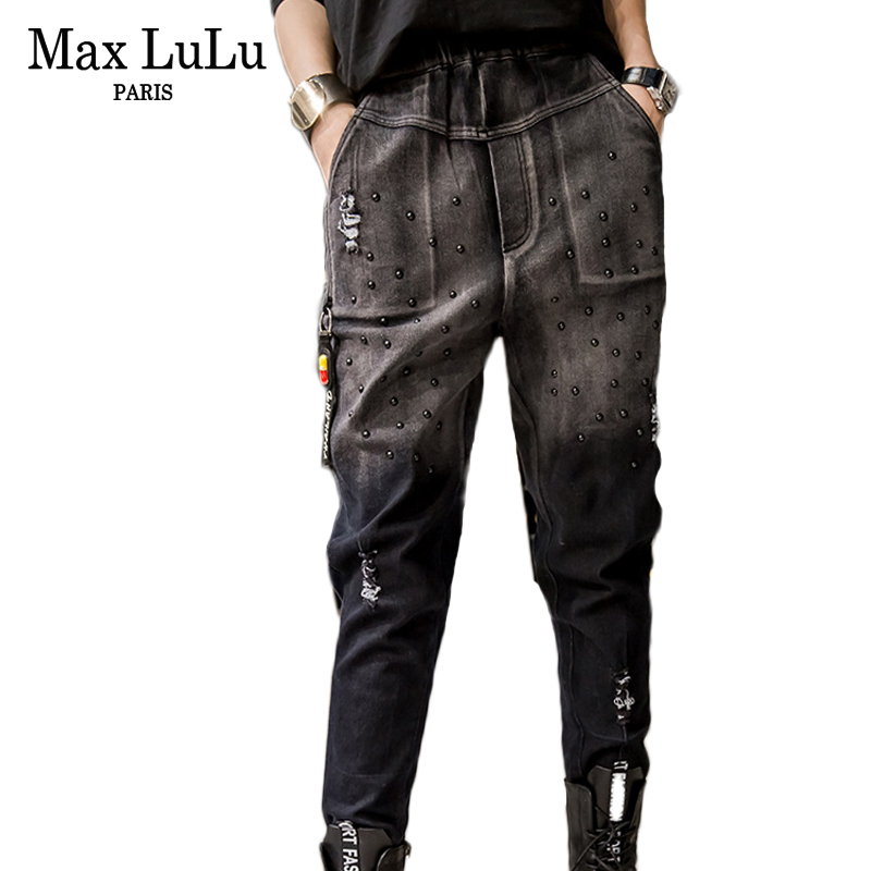 Max LuLu Luxury Punk Style Rivet Designer Womens Ripped Hole Jeans Black Girls Harem Pants Elastic
