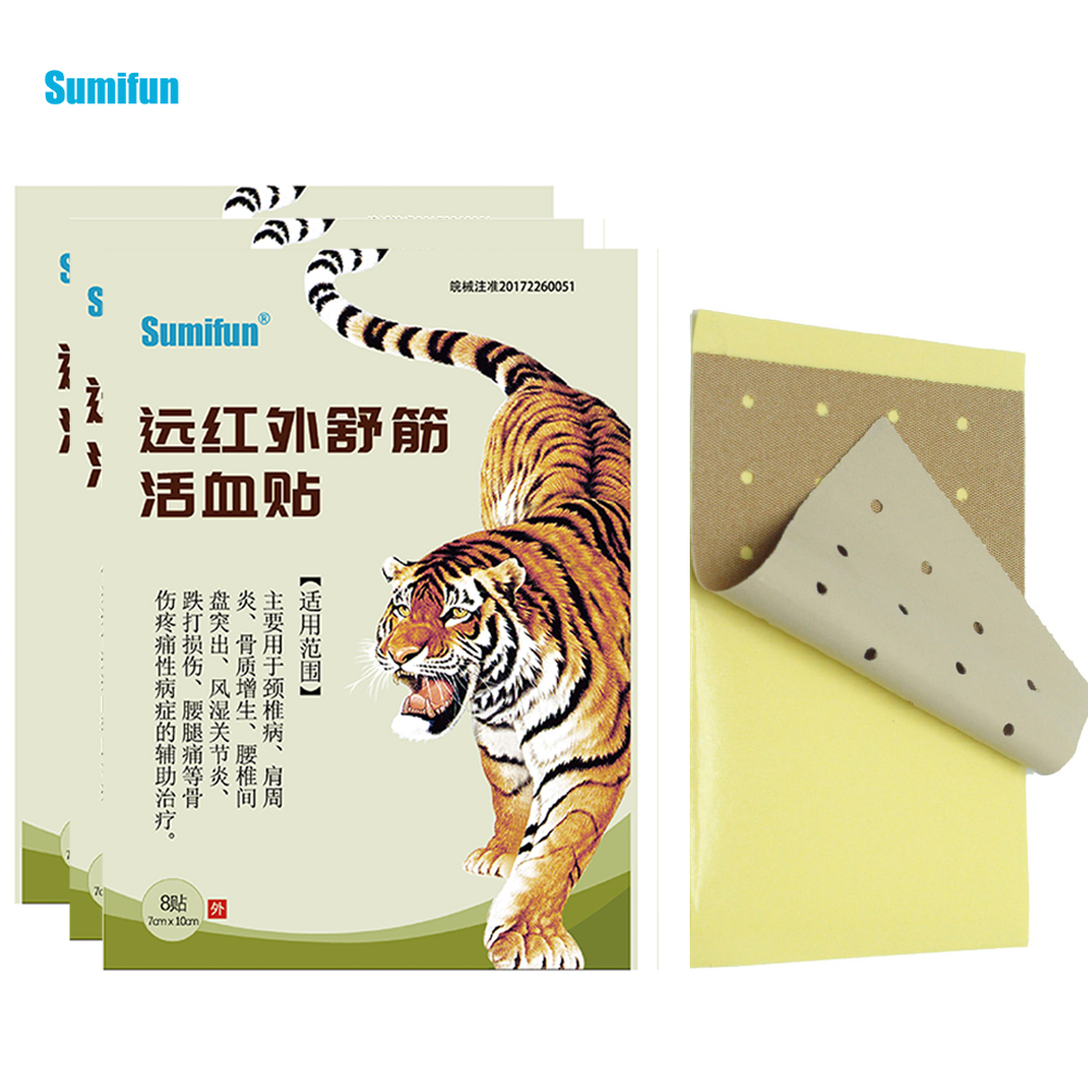 Sumifun 8Pcs Chinese Medical Tiger Paste Plaster Back Massager Cervical Pain Patch For Joints K01101