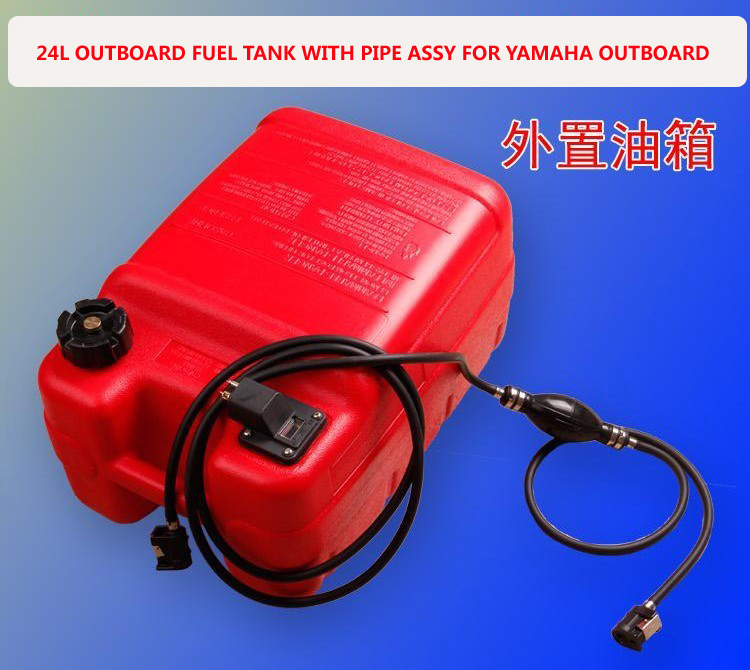 6YJ-24201-10-00 Outboard Fuel Tank (24L) with Fuel Pipe Assy 61J-24360-00 For Yamaha Outboard Engine boat motor 24l fuel tank assembly for yamaha outboard engine with fuel cap and fuel gauge