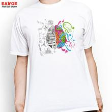 "Awesome geek-inspired ""Left & Right Brain"" unisex T-Shirt"