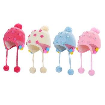 Children Winter Warm Knitted Hat Beanie Cute Flower Decor Hair Ball Ear Cap XRQ88