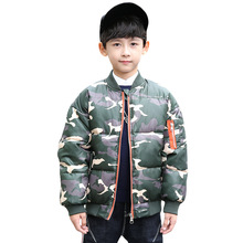 ChanJoyCC Winter Hot Sale Children's Coat Baby Boys Long Sleeve Fashion Camouflage Thickening Warm Short Outerwear For Kids