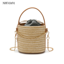 Beach Portable Wicker Basket Bucket-Shaped Shoulder Diagonal Storage Rattan Folding Fashion New