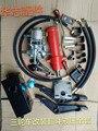 Трехколесный велосипед модифицированный саморазгрузочный гидравлический/цилиндр для грузовика-самосвала аксессуары для гидравлического...