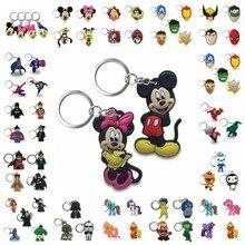 Брелок для ключей из ПВХ с героями мультфильмов, 20 шт., брелок для ключей Marvel, Mickey, Super Mario, аниме, фигурка, брелок для ключей, модные подвески безделушки