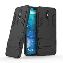 Case For Nokia 7.1 (2018) Dual Layer Hybrid Armor Case For Nokia7.1 Anti Drop Protective Hard Back Kickstand Cover For Nokia 7.1 leegoal tm armor combo silicone hybrid hard case cover with kickstand fit for apple ipod touch 5g with accessories sreen protector anti dust plug