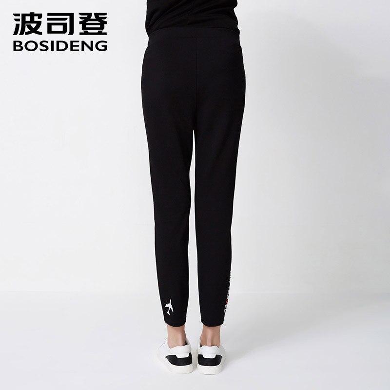 Sarouel B80916084 Cordon Haute Qualité Femmes Femelle Supérieure Bosideng Noir Décontracté 8056 Taille Pantalon Large HWE2Y9ID