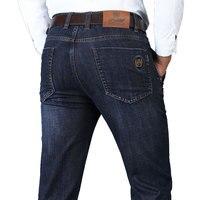 Autumn New Arrival 2017 Jeans Pants Deep Blue Fashion Mens Straight Men Full Length Loose Men